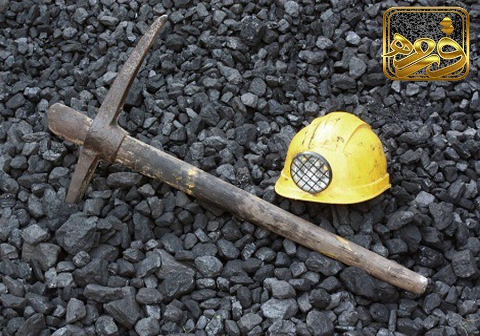 مقایسه پوکه صنعتی و پوکه معدنی