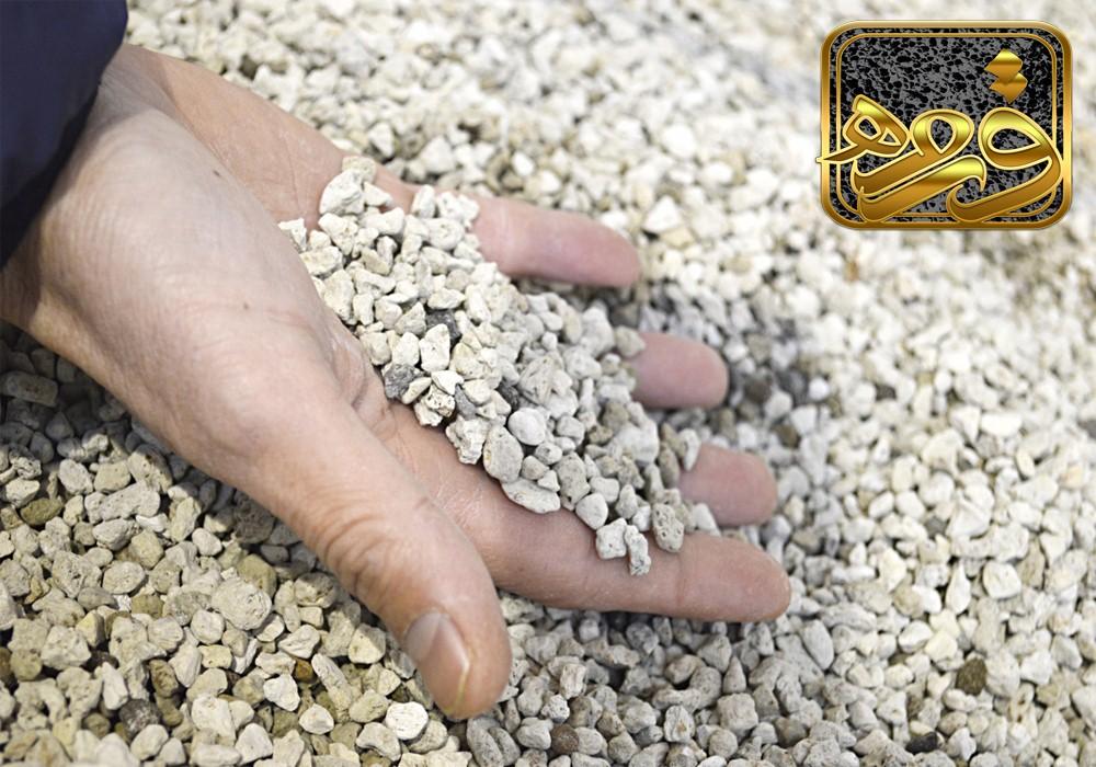 مقاوم سازی با پوکه معدنی فلاح